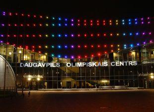 Olimpiskais centrs MULTIHALLE